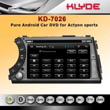 new items in china market car full hd media player for actyon sports with universal remote control