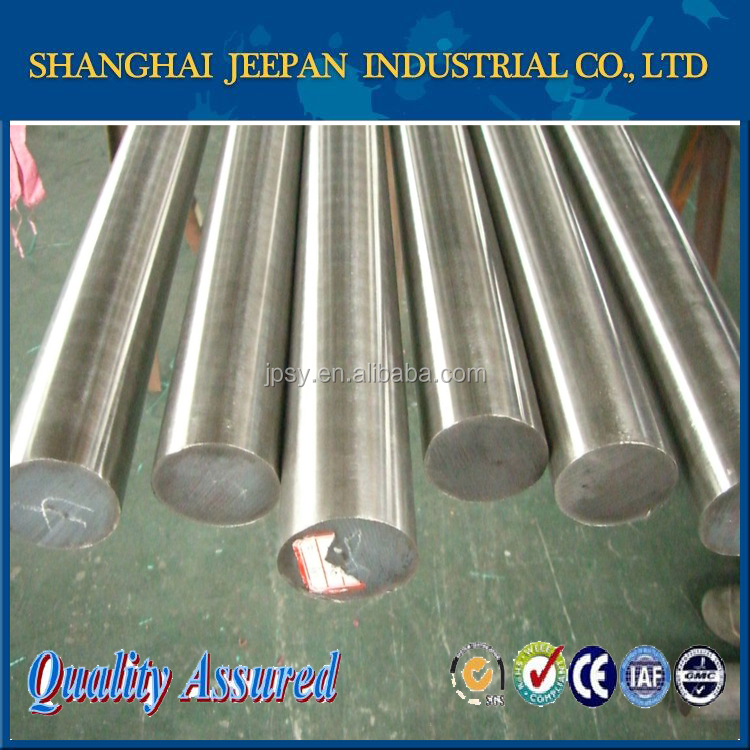 ISO certification ss304 stainless steel price per kg
