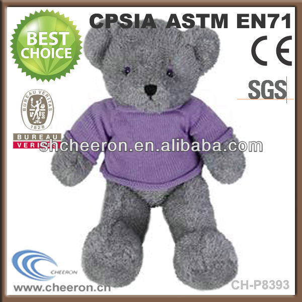 New products 2014 plush bear toy for 200cm