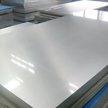 Power Coated 7075 Aluminium Cladding Sheet