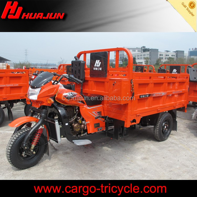 Model HJ200ZH-LB Three wheels 5 speeds cargo tricycle