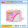 High Quality Magic Tape Cheap Factory super absorbency Baby Diapers in Bulk