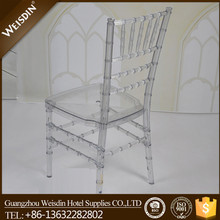 New style crystal cheap transparent banquet wedding ding acrylic chair