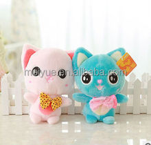 Fashion Cat Toys Adorable Design Cute Plush toys Cats