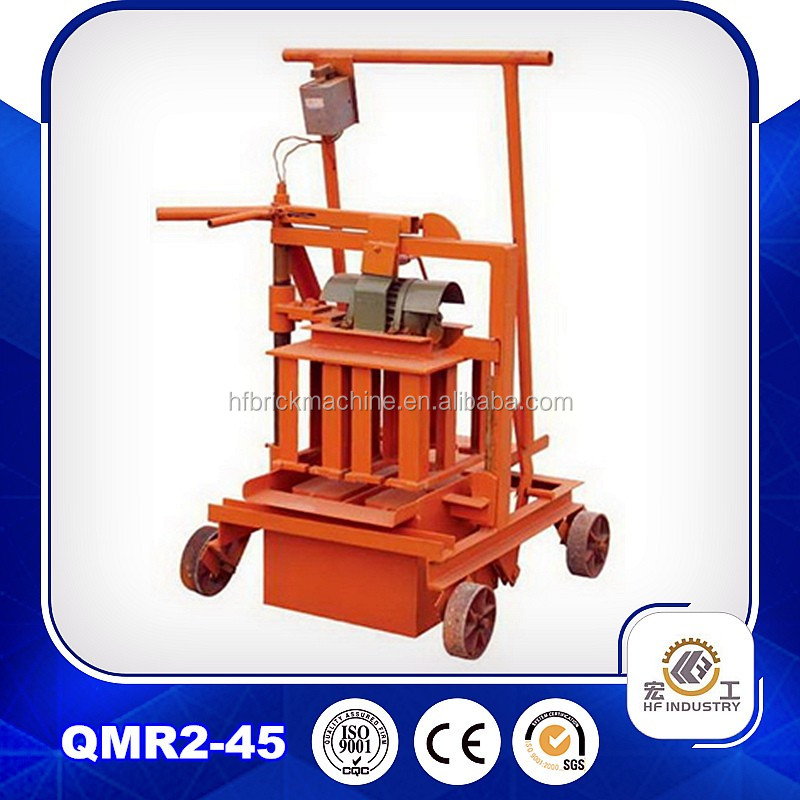 best selling product QMR2-45 manual cement brick shaping machine small scale movable concrete block forming equipment