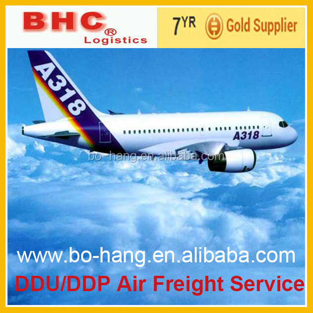 amazon FBA logistics cheap air freight from China to Singapore_sales003@bo-hang.com