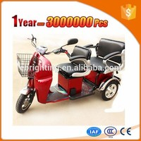 Differential motor three wheel two seats electric tricycle with great price