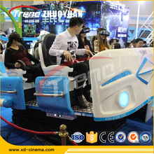Newest 5D/7D/8d Cinema Children Funny Games 5D Mini Cinema/Theater System