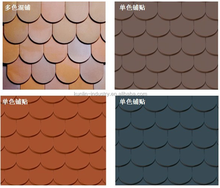 270X170X13mm french style fish-scale clay roof tile