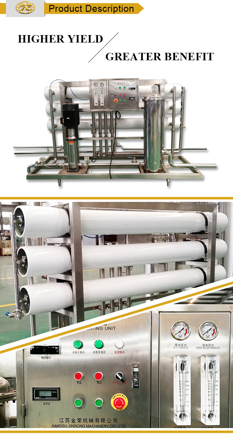 High performance customized membrane for industrial ro plant