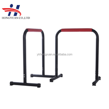 Body strong fitness parallettes bar , gym parallel bars , chin up dip station WITH FACTORY PRICE