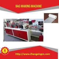 automatic second hand rolling bag welding machine