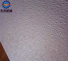 multi functional GRP fiberglass flat sheet for walls and ceilings(wall board)
