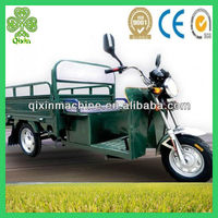 Top selling and popular electric three wheel motorcycle