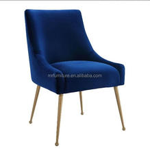 Navy Blue Velvet Fabric Dining Chair in Brass Gold