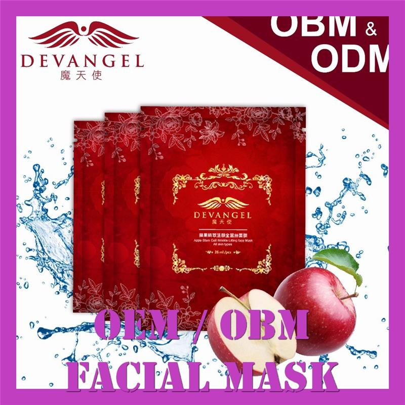 shield face disposable, for the face, facial mask sheet