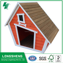 New style wooden dog kennel
