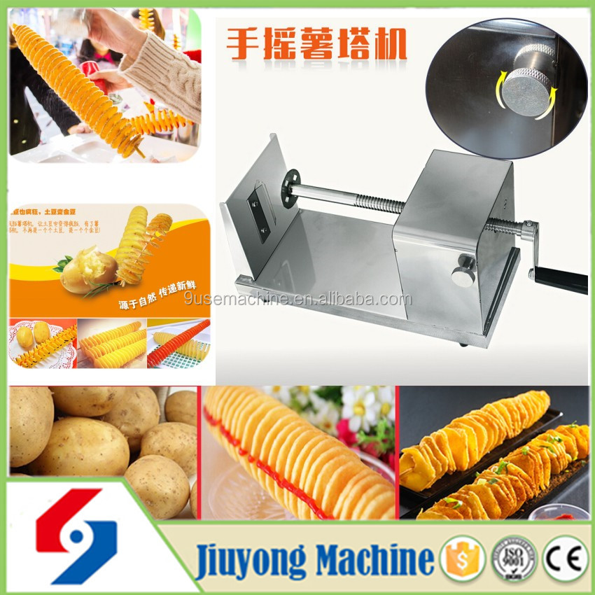 affordable and practical home potato chips machine