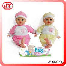 Professional Free sample China Manufacturer giant doll
