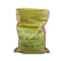 high quality empty sugar, nut bag