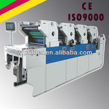 HT456 used 4 color gto-52 multipurpose printing machine