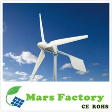 Low speed mini size 1KW 2KW 3KW wind turbine for home use
