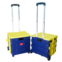 Wholesale Cart Organizer Trolley Cover Wheel Handle Rolling Folding Plastic Shopping Basket