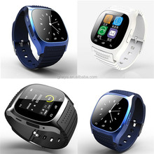 Bluetooth watch gift box mobile watch phone price in pakistan M26