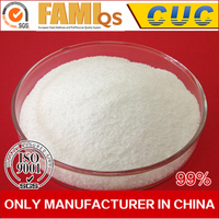 CUC Poultry Feed DL-Methionine Feed Grade For Laying Hens