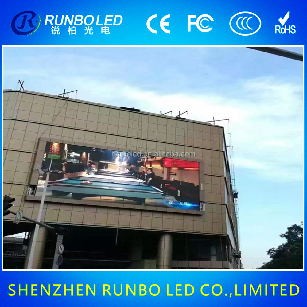 Shenzhen Runbo indoor p10 flexible full color big led screen xxx china videos
