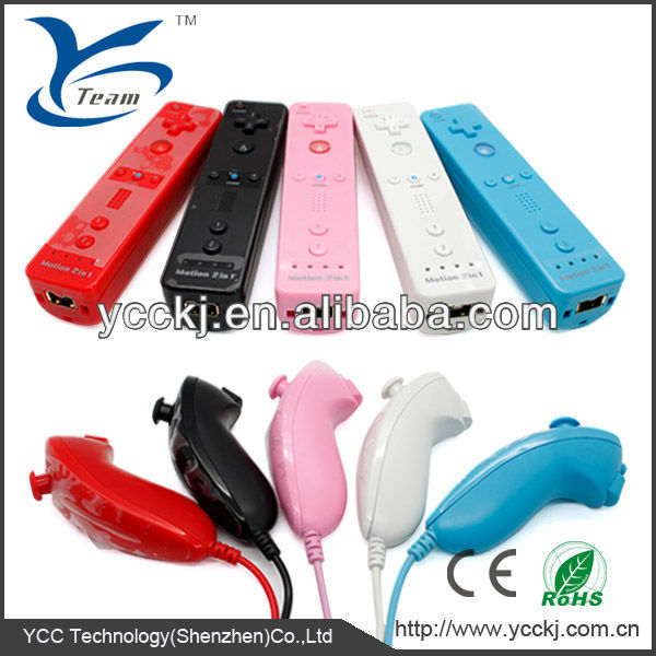 high quality 2 in 1 controller for wii with motion plus and nunchuck