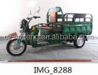Yufeng open body electric tricycle for cargo transporting in superb quality