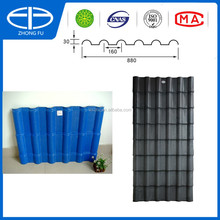 2.5mm thickness corrugated rooing plastic material