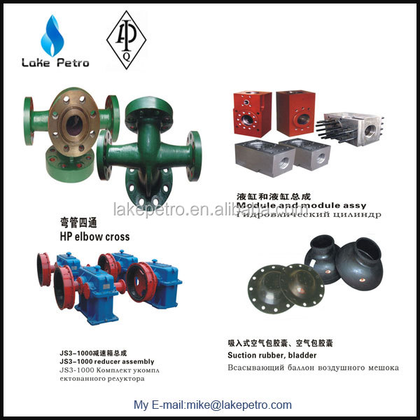 Oil and gas drilling spare parts for mud pumps