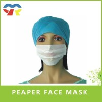 disposable paper face mask face mask for food service