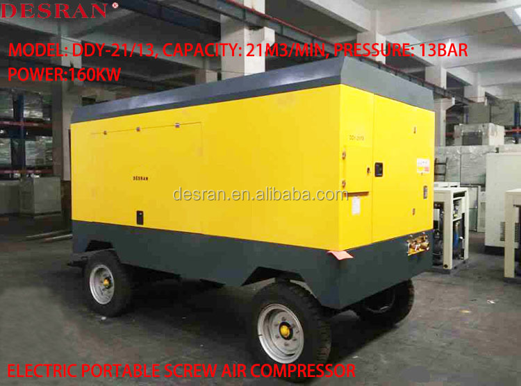 Shanghai Desran High efficency 160KW 13bar portable electric rotary screw air compressor for construction