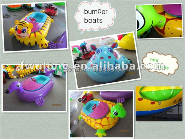 Fwulong exclusive manufacturer electrical equipment animal aqua boat, inflatable bumper boat, kids battery bumper boat for sale