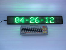 indoor CE approved 4 inch 6-digit energy-saving 8-segment LED wall clock