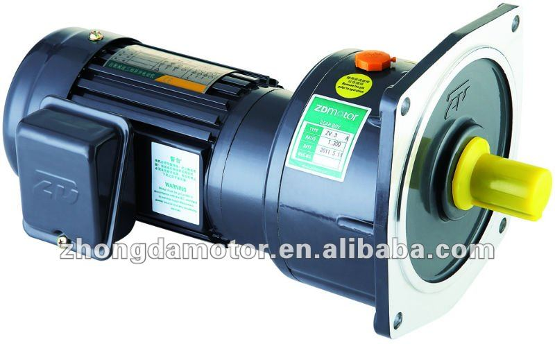 electric motor with gear 200w
