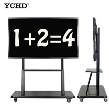 china interactive smart white board interactive whiteboard prices