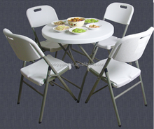 80cm outdoor furniture cheap plastic folding picnic dining tables and chairs for events