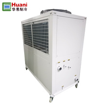 Top Quality black short 100tr screw chiller With Good Service