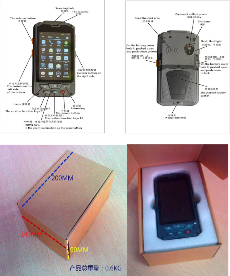 android touch screen range passive rfid tag reader buy range rfid tag reader rfid