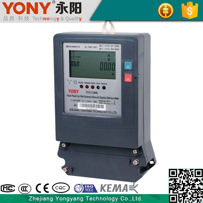 Widely used superior quality multi tariff meter