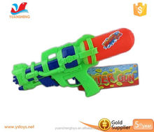 new summer toys of swimming remote pressure water gun