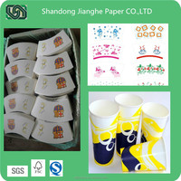 Product quality is very good 210g single PE coated cup paper