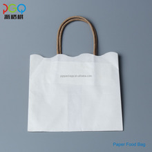 Factory price custom printed raw materials wet strength paper bag