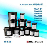 UK Autotype Plus 8000 Photo Emulsion for silk screen printing