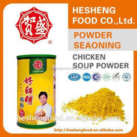 Nasi halal Egg yolk artificial flavor powder chicken powder