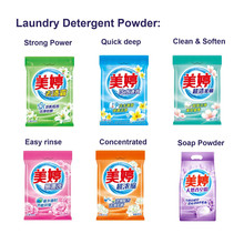 bleach washing powder